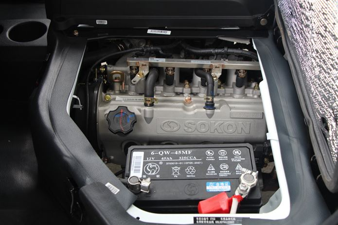 pick up effa v21 motor 1.3 16v sokon